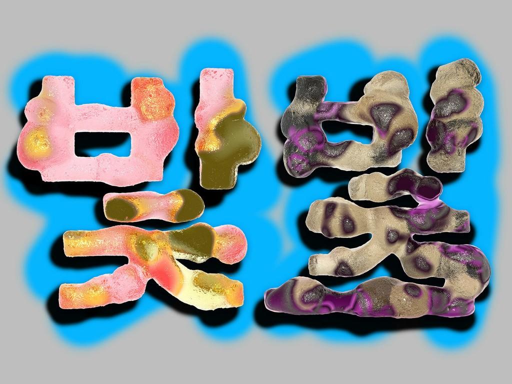 Dinamo Typefaces Pair Favorit Hangul